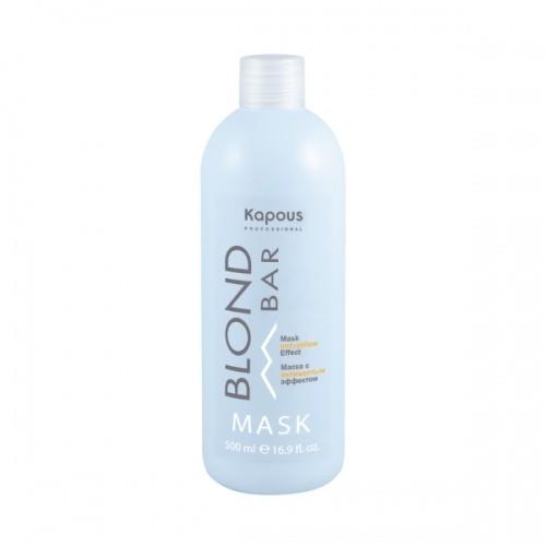 Маска для волос Kapous BLOND BAR anti-yellow effect